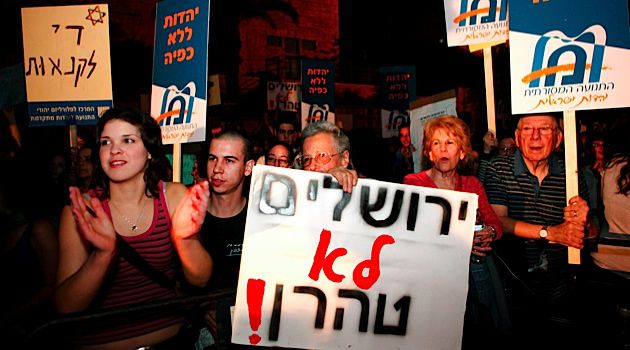 Cause for Celebration: Secular Israelis and Reform Jews proclaim ?Jerusalem is not Tehran? in a 2010 protest in Jerusalem.