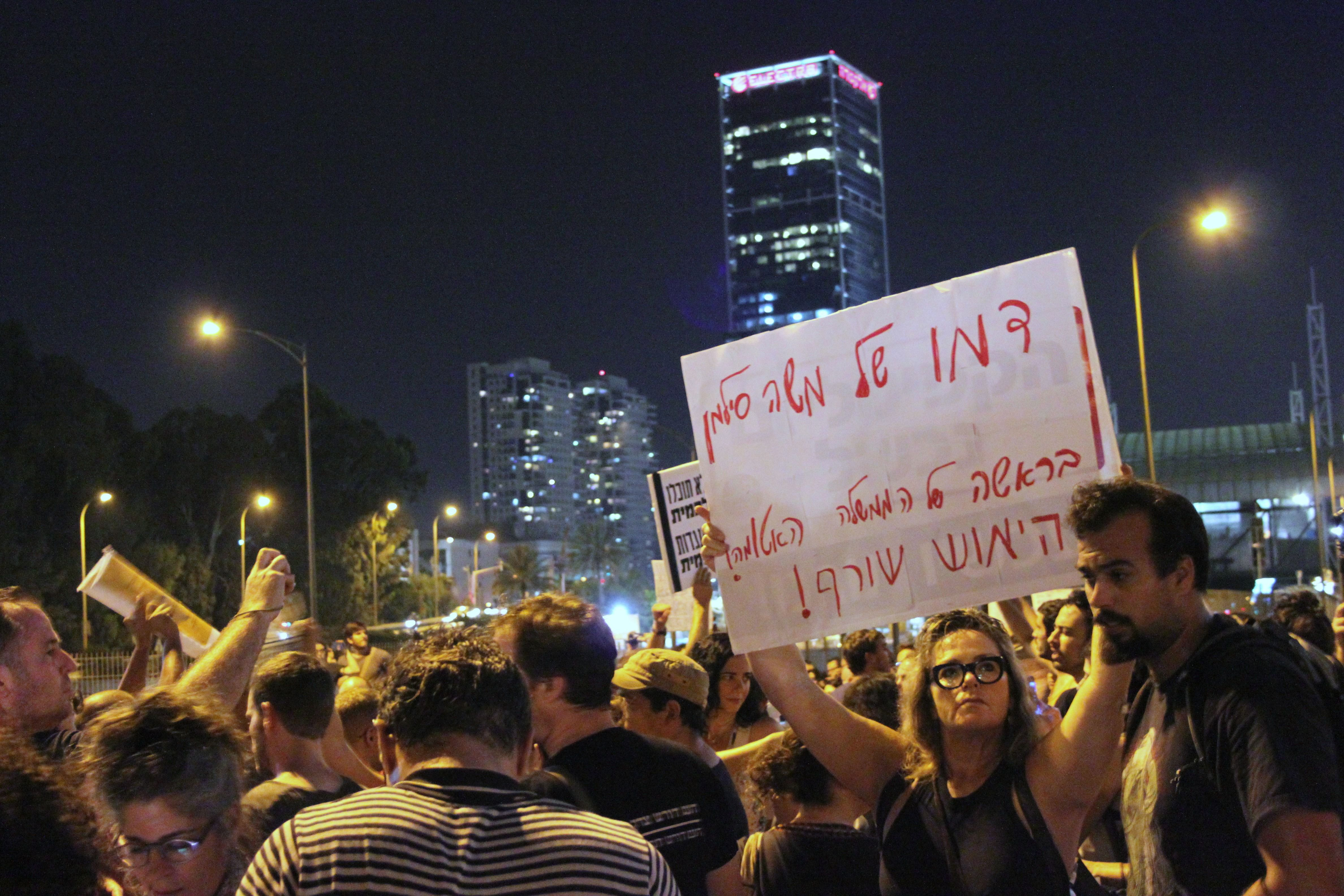 Demonstration for social justice in Tel Aviv, Israel, July 15, 2012.
