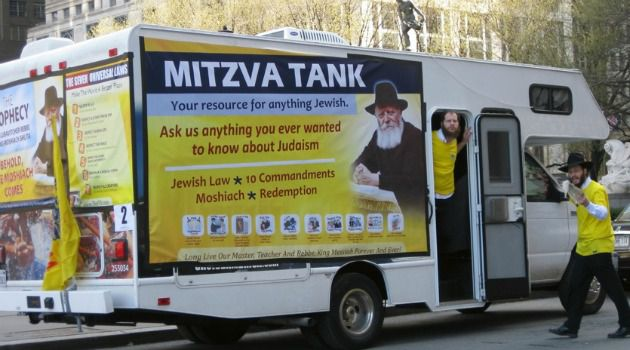 Mobile Shul: A version of Chabad's mitzvah tank.