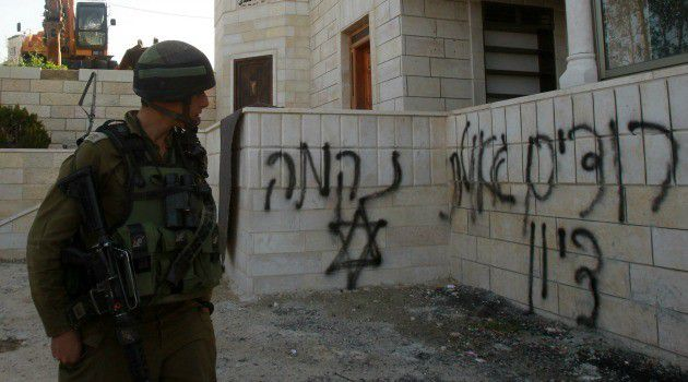 Extremists struck last month at a mosque. Now they have targeted cars and a building in a West Bank village.