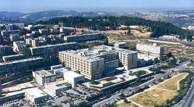Shaare Zedek Medical Center in Jerusalem