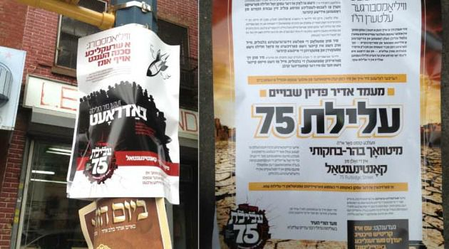 Community Pressure: Posters in Brooklyn denounce the accusers of Nechemya Weberman, who was convicted of sexually abusing a girl in the Satmar community. Nuchem Rosenberg, an advocate for abuse victims, was attacked with bleach after defending the conviction.