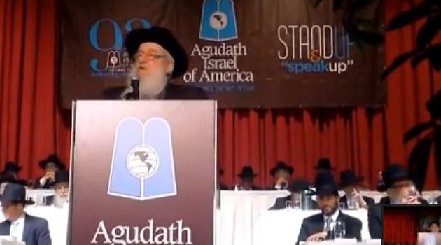 It's 'Heresy': Rabbi Yaakov Perlow speaks at the Agudath Isael annual gala.