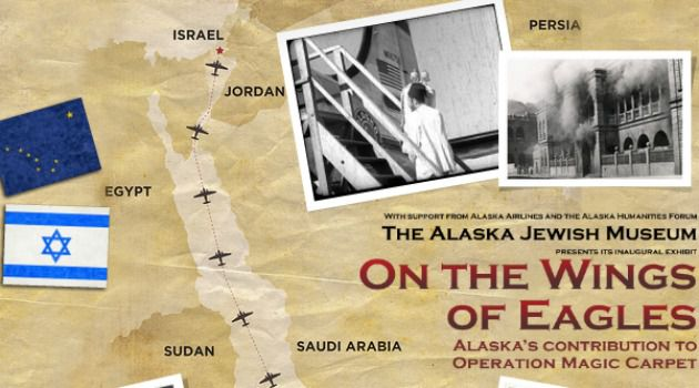 Northern Exposure: The first exhibit at the new Jewish museum in Alaska focuses on Operation Magic Carpet, which brought 50,000 Yemeni Jews to Israel.