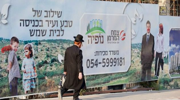 Fresh Faces: Activists inserted women?s images in billboards where they had been removed for fear of offending ultra-Orthodox Jews.