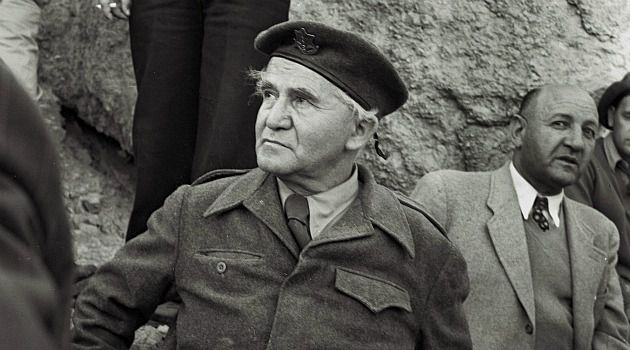 50 Years Ago: David Ben Gurion said military rule in Arab areas was necessary for Israeli security.