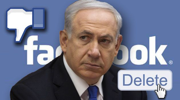 Deleted! Prime Minister Benjamin Netanyahu?s post was deleted from an Israeli Army facebook page.