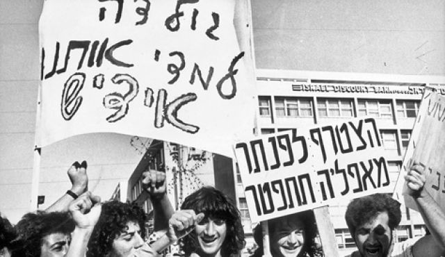Say You Wanna Revolution? Israeli Black Panthers demonstrate for social justice in 1971.