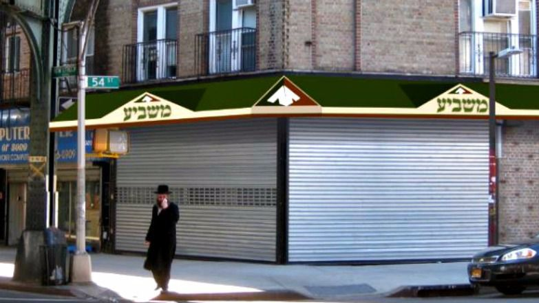 The new Boro Park location, at New Utrecht Avenue and 54th Street, has yet to open.