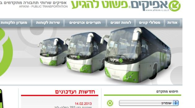 The Afikim bus company is planning separate bus routes for Palestinians in the occupied West Bank. Israel portrays the move as a bid to combat overcrowding, but is it really just a step towards further separating Jews and Arabs?