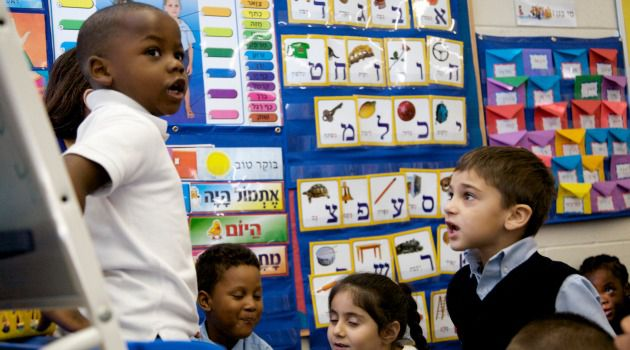 Hungry for Hebrew: Students at the Hebrew Language Academy in Brooklyn interact in class.