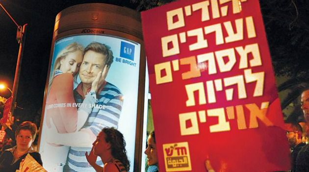 Softening View: Two-thirds of Israelis polled say a Jewish majority within the boundaries of Israel is more important than keeping control of the occupied West Bank.
