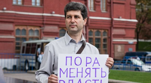 Moscow Protestor:Mark Galperin called upon Jews not to work for the Putin regime or to receive honors from it.