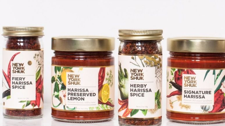 Israeli Ingredients: New York Shuk's harissa collection.