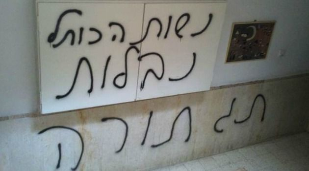 ?Torah Tag?: Graffiti threatening Women of the Wall leader Peggy CIdor was spraypainted on her Jerusalem apartment.