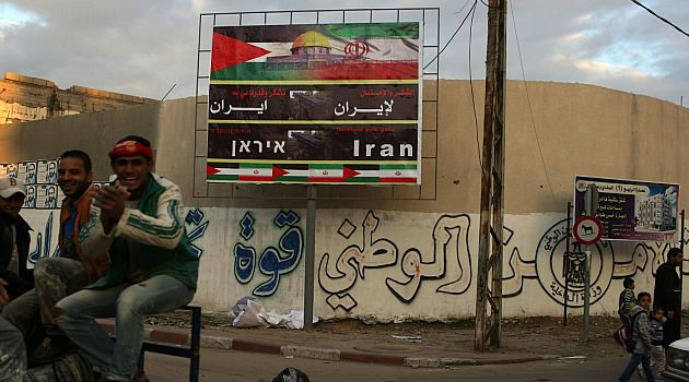 Thank You, Tehran! Billboards in Gaza thank Iran for backing the Palestinian enclave in its conflict with Israel.