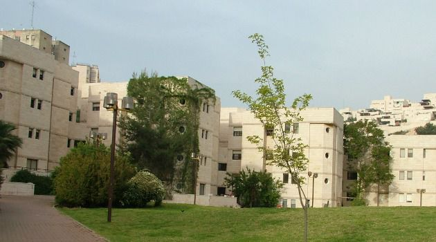 The Israeli Arts and Sciences Academy.