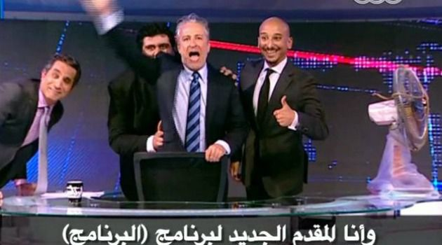 Alter Ego: Egyptian host Bassem Yussef is known for channeling Jon Stewart.