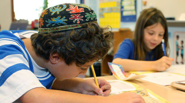 Insult to Injury: Families with children at the Kehillah Schechter Academy in Boston's southern suburbs will have to find another school after the Conservative day school announced its closure.