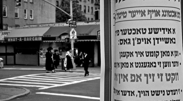 Community Pressure: Posters in Brooklyn call on Jewish women to abide by ultra-Orthodox standards of 'modesty.'