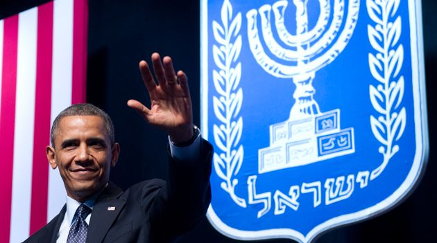 President Barack Obama waves after speaking in Jerusalem, on March 21, 2013, on the second day of his 3-day trip to Israel and the Palestinian territories.