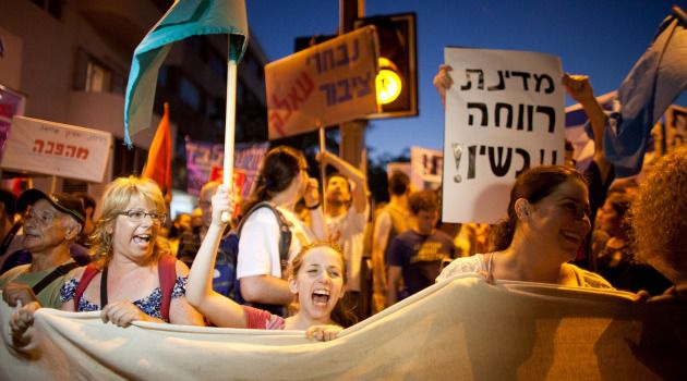 One Year Later: Israelis rally for social justice on the first anniversary of the launch of the movement.
