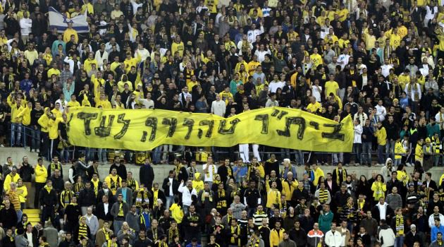 Anti-Muslim: Fans of the Beitar Jerusalem soccer team unfurl banner denouncing club?s signing of two Muslim players.