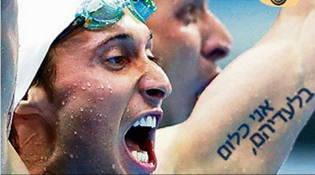 Silent Tribute: French Olympic swimmer Fabien Gilot inked a Hebrew tattoo to honor his grandmother?s husband, a survivor of Auschwitz.