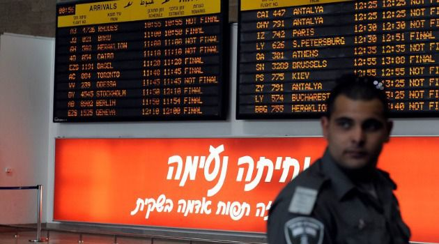 Entry Denied: An officer patrols Israel's Ben Gurion airport, where some Muslim and Arab Americans appear to have been turned back on ethnic grounds.