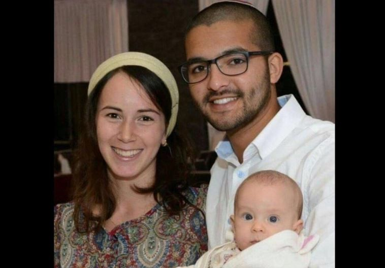 Tuvia Yanai Weissman with his wife Yael and daughter. Weissman was killed in a stabbing attack at a West Bank supermarket on February 18, 2016.