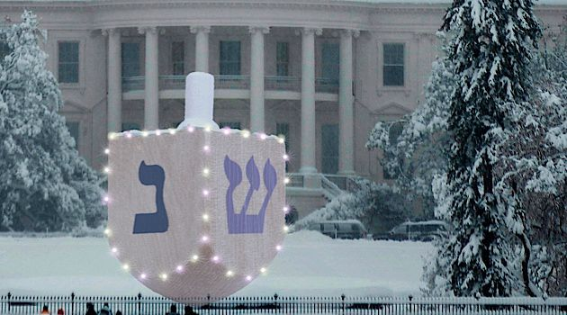 Trump Snubbed Congressional Democrats At White House Hanukkah Party