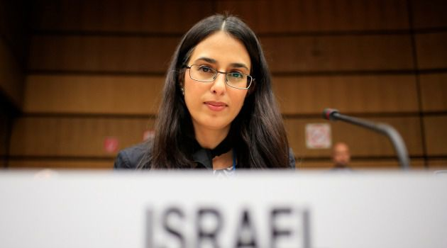 Merav Zafari Odiz, Israeli ambassador to the International Atomic Energy Agency (IAEA).