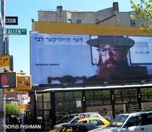 CRIMES AND MISDEMEANORS: The filmmaker is suing a clothing company over billboard ads.