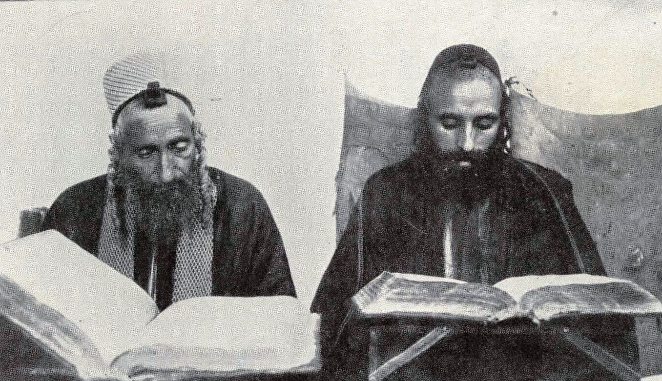 Yemen Jews historic