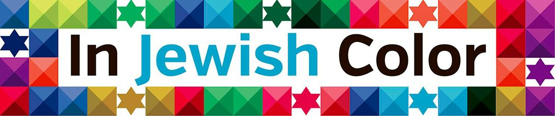 In Jewish Color