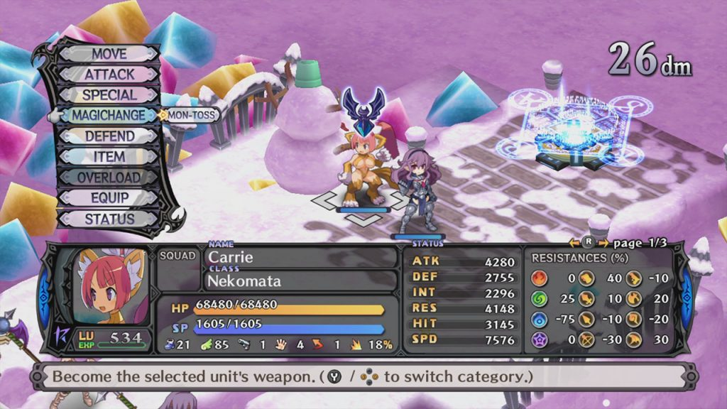 Switch_Disgaea5Complete_screen_01