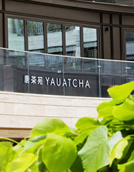 HAKKASAN GROUP LAUNCHES YAUATCHA CITY IN LONDON'S BROADGATE CIRCLE