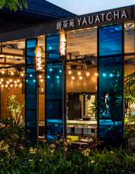 YAUATCHA WAIKIKI NOW OPEN AT INTERNATIONAL MARKET PLACE