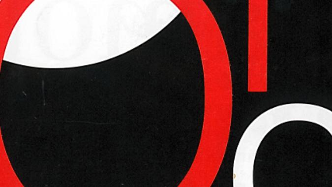 1994 Banner