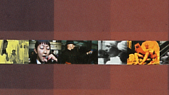 2002 Banner