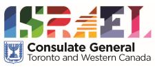 Israeli Consulate General logo