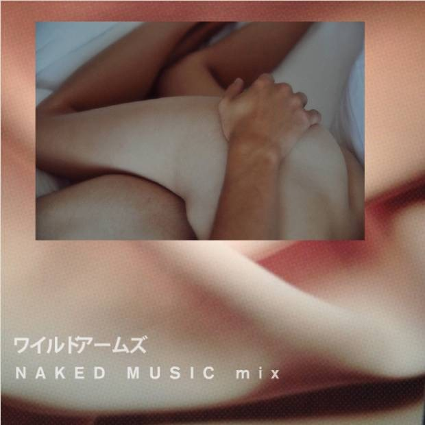Wildarms Friday Night Naked Mix