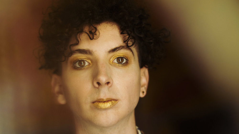 "Youth Lagoon, ""The Knower"""