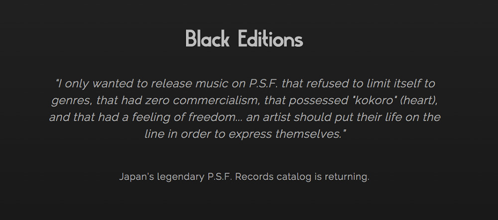 BLACK Editions PSF label