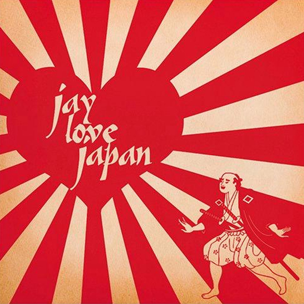 J Dilla Jay Loves Japan