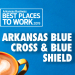 Best Places to Work: Arkansas Blue Cross and Blue Shield