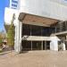 Old-School Regions Bank Lobby Set to Close