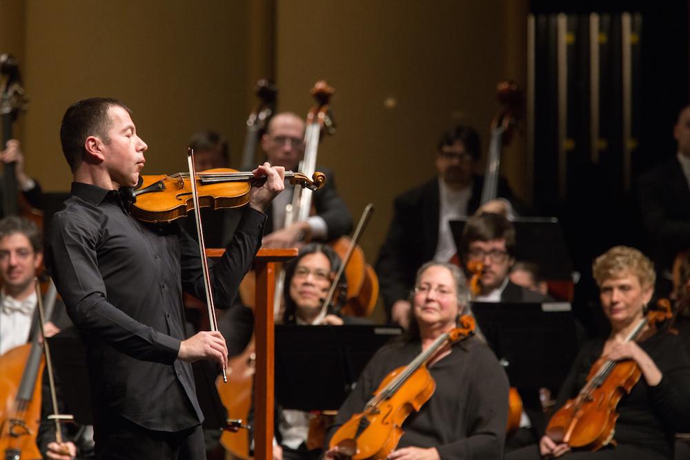Arkansas Symphony Orchestra, ASO, violin