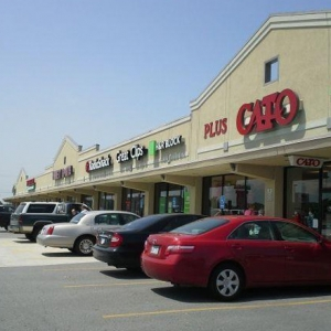 Cabot's Rockwood Shopping Center Sold in $3M Deal