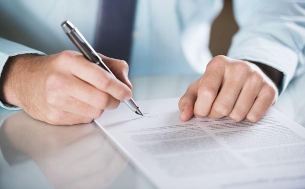 Serviço de Consulta de Firmas